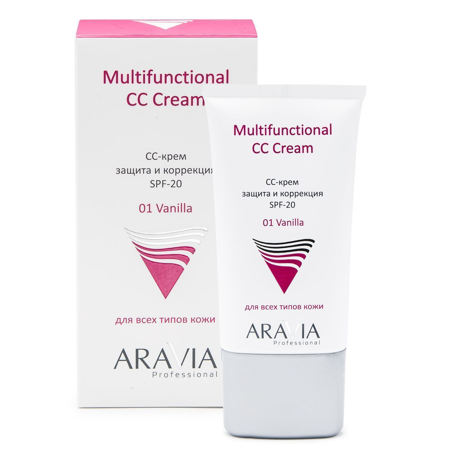 ARAVIA ProfessionalСС-крем защитный SPF-20 Multifunctional CC Cream, Vanilla 01, 50 мл