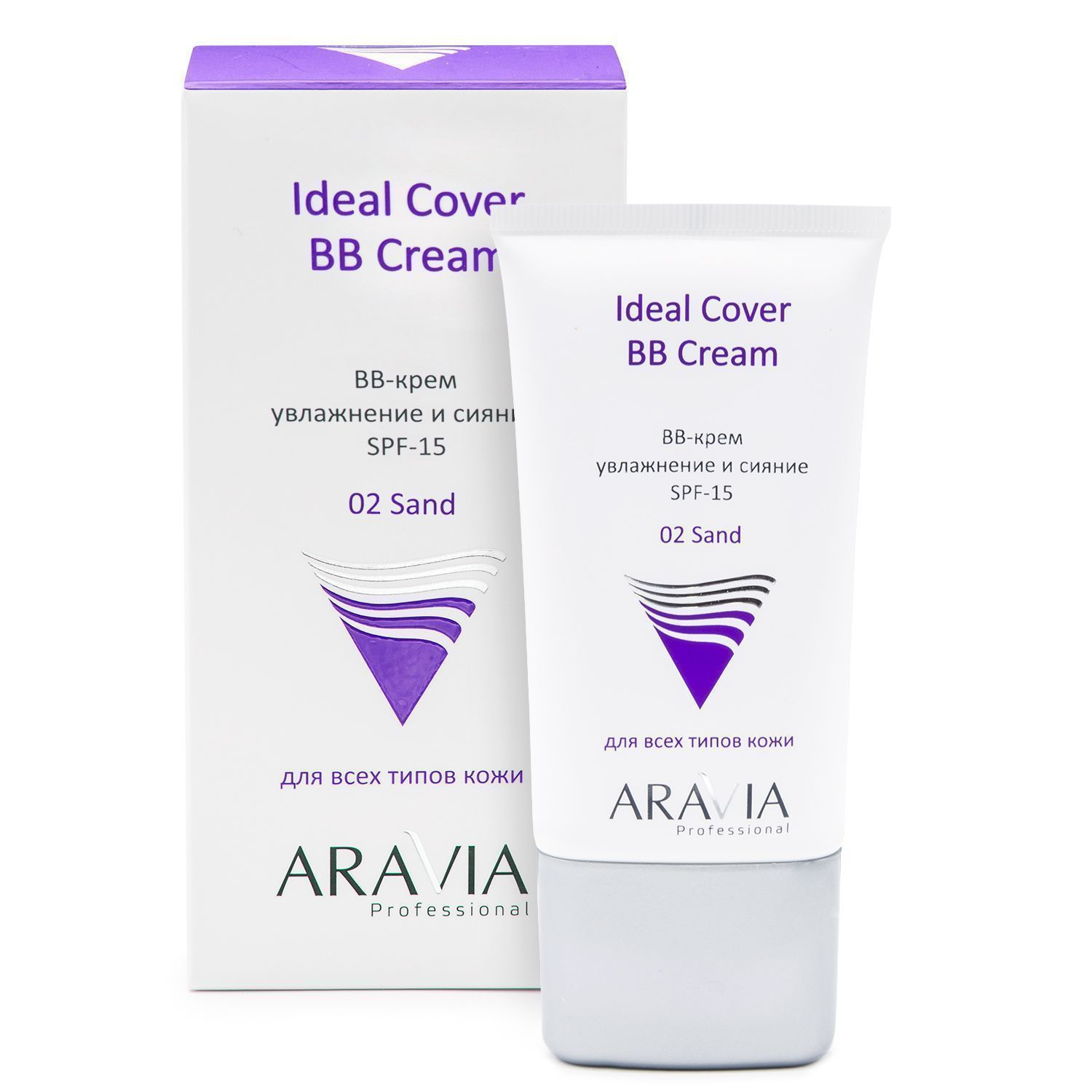 ARAVIA Professional BB-крем увлажняющий SPF-15 Ideal Cover BB-Cream тон 02, туба 50мл
