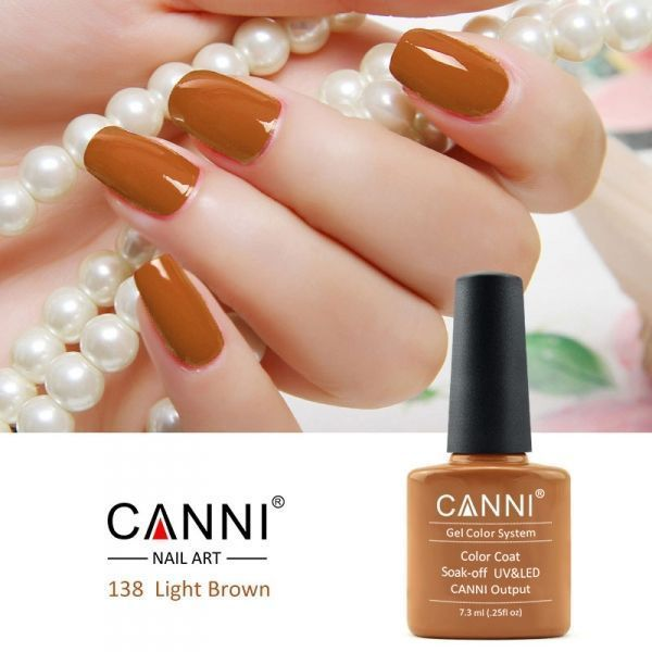 CANNI Gel Color №138 7,3 мл