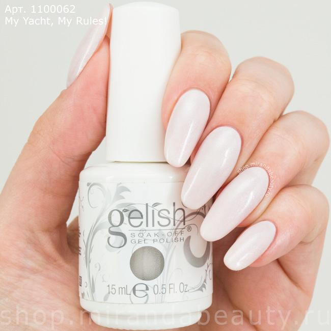 Gelish My Yach My Rules 15мл